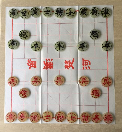 Jade Chinese Chess Set, Xiang Qi