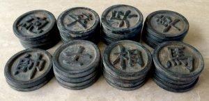 Antique Bronze Xiangqi Set, Xiang Qi
