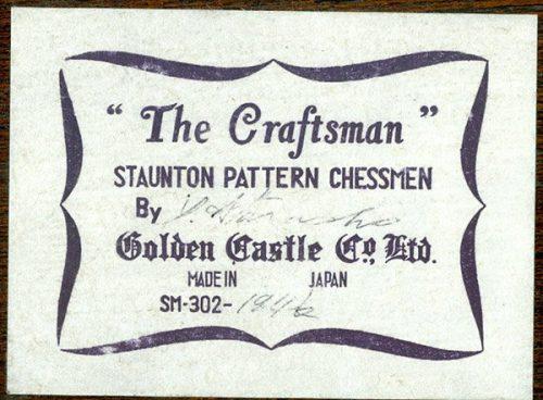 Craftsman Label Hochberg Set
