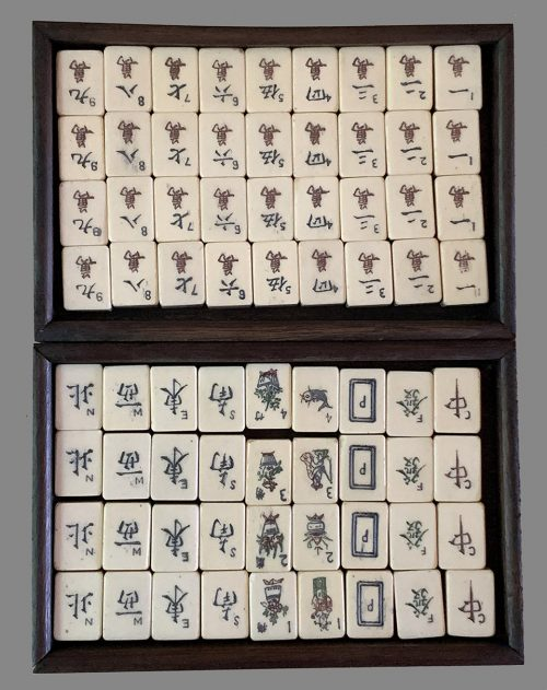 Small Boxed Mahjong