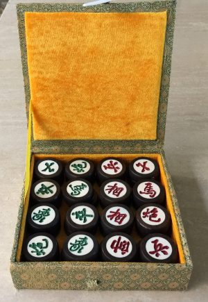 Ebony Xiangqi Set, also Chinese Chess Set, Xiang Qi