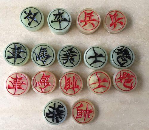 Jade Chinese Chess Set, Xiang Qi