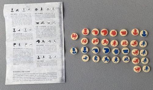 Chinese Chess Set Pack