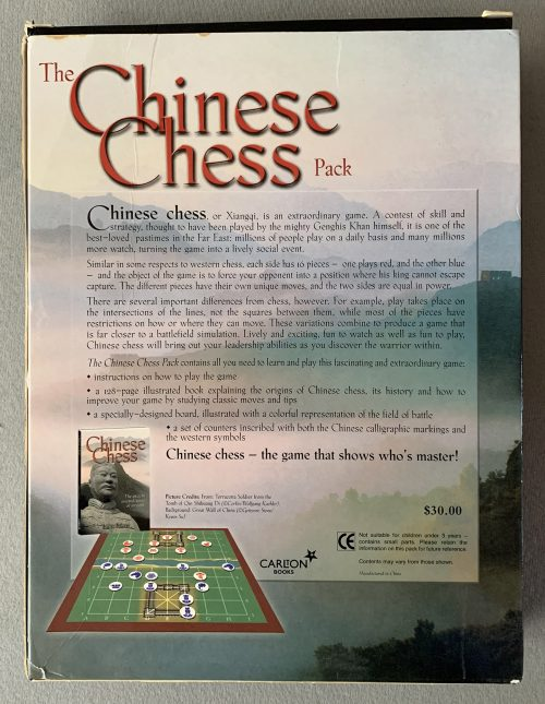 Chinese Chess Set Pack