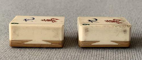Vintage Cased Premium Mahjong Set
