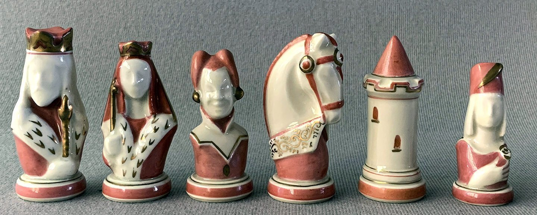 Lot #499  Limoges Porcelain Chess Set