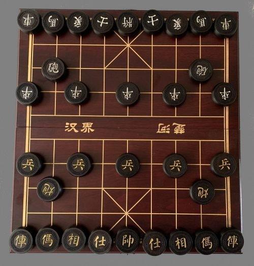 Ebony Xiangqi Set (Chinese Chess)