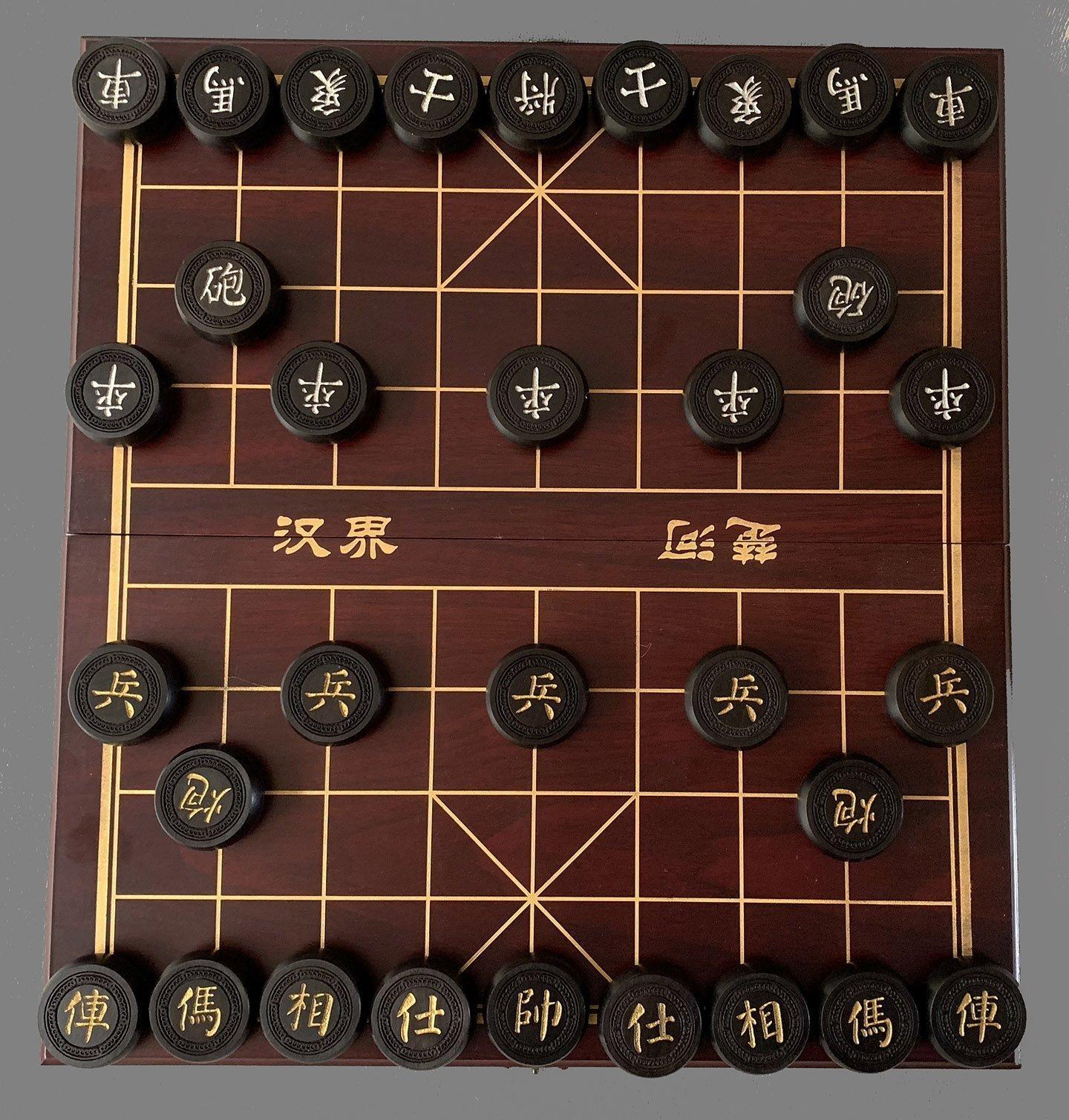 Ebony Xiangqi Set Xiang Qi Or Chinese Chess Www Chessantiques Com
