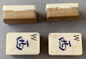 Vintage Jaques Mahjong Set